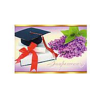 """Открытка - """"Запрошення"""" 16.151 на школьный праздник"""