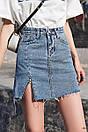 Cветлая джинсовая юбка c высокой посадкой, фото 6