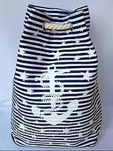 Женская полосатая сумка-рюкзак для пляжа и прогулок морского стиля 16*45 см