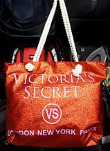 Жіноча літнє пляжна сумка з блискітками червона 37*30см