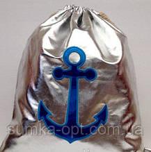 Женский пляжный блестящий рюкзак 36*43 см (серебро)