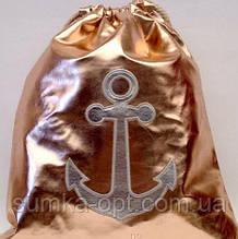 Жіночий пляжний блискучий рюкзак 36*43 см (золото)