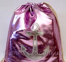 Женский пляжный блестящий рюкзак 36*43 см (пудра)
