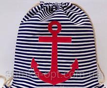 Женский пляжный полосатый рюкзак с якорем 36*43 см (бело-синий)