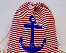 Женский пляжный полосатый рюкзак с якорем 36*43 см (красно-белый)