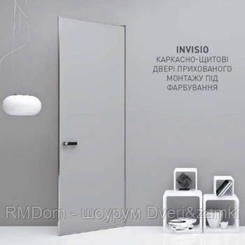 Міжкімнатні двері прихованого монтажу Korfad модель Invisio-01 з алюмінієвої кромкою