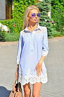 Женское стильное платье рубашка в полоску с кружевом, фото 1