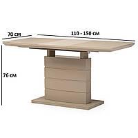 Раздвижной прямоугольный стол VM TMM-50-2 110-150х70см капучино из матового закаленного стекла на одной ножке