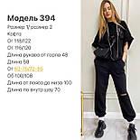 Женский прогулочный костюм с футболкой и штанами, фото 7