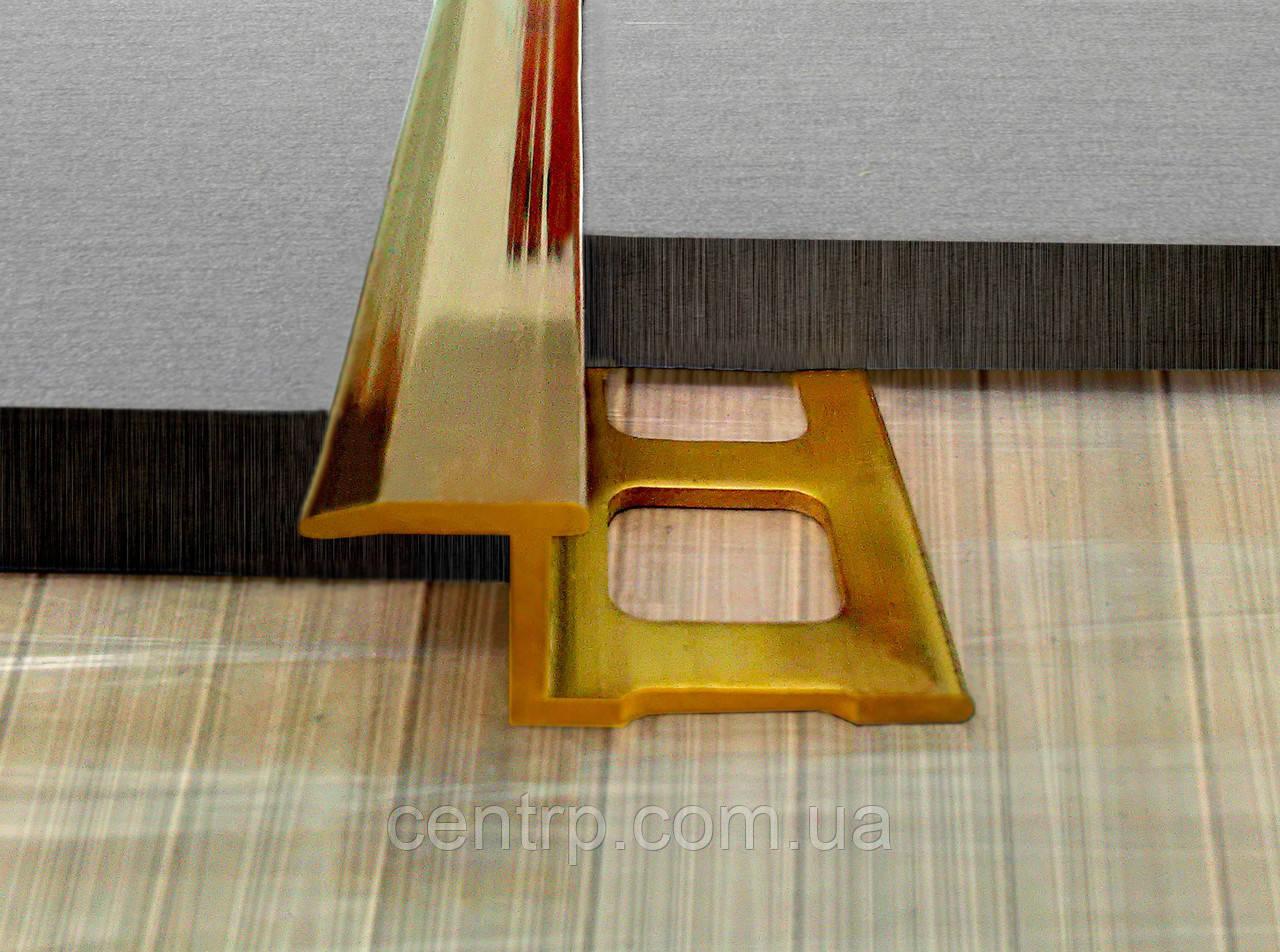 Латунный Z-образный профиль для плитки ЛПЗ длина 2,5 м..