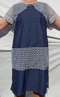 Женское синее платье ткань под летний джинс с вышивкой 54-56,60-62