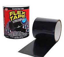Сверхсильная клейка стрічка Flex Tape