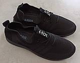 Чоловічі кросівки КРОК К201, фото 3