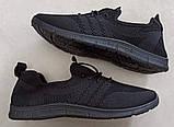 Чоловічі кросівки КРОК К201, фото 7
