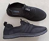 Чоловічі кросівки КРОК К201, фото 5