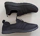 Чоловічі кросівки КРОК К201, фото 6
