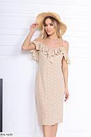 Платье-сарафан летнее женское прямое на бретельках за колено в горох р-ры 42-46 арт. 769