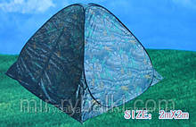 Палатка 2х2 с москитной сеткой,саморазкладывающаяся