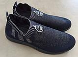 Чоловічі кросівки КРОК К209 СИНІЙ, фото 5