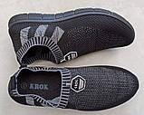Чоловічі кросівки КРОК К209 ЧОРНИЙ, фото 3