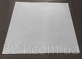 Лист силиконовый 3 мм, 500*500 мм