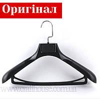 Плечики вешалка тремпель пластиковый для верхней одежды Профессиональный 45 см