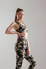 Спортивный комплект Emerald Camouflage