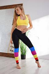 Комплект спортивной одежды NV Sapphire черно-желтый