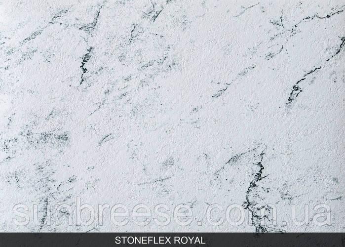 Армована мембрана StoneFlex, Royal, одиниця виміру 1кв.м