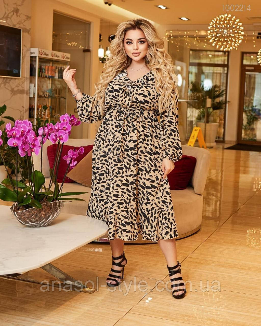 Длинное платье с воланами Асенсьон принт леопардч больших размеровкапучино