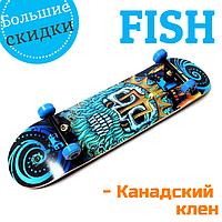 Скейт трюковой Fish Нептун профессиональный скейтборд скейт для детей и взрослых скейт фиш