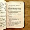 Книга «Сияние» — Стивен Кинг, фото 4