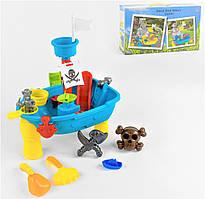 Дитяча пісочниця Піратський корабель з аксесуарами