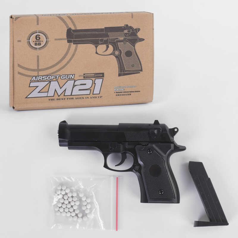 Пістолет з кульками залізний в кор. ZM21
