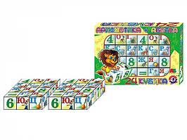 Кубики Абетка + арифметика 24 шт. ТехноК 2728