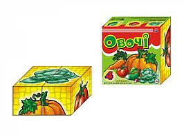 Кубики Овочі 4шт. ТехноК 1349