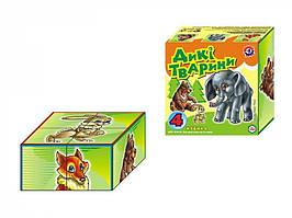 Кубики Дикі Тварини 4шт. ТехноК 1820