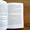 Книга «Самый богатый человек в Вавилоне» — Джордж Клейсон, фото 3