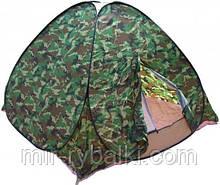 Палатки летние,самораскрывающиеся