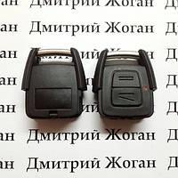 Верхняя часть автоключа для Opel (Опель) Астра G, Вектра, Зафира, Фронтера 2 ― кнопки