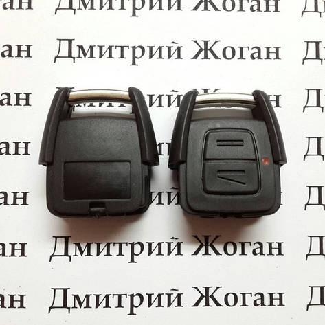 Верхняя часть автоключа для Opel (Опель) Астра G, Вектра, Зафира, Фронтера 2 ― кнопки, фото 2