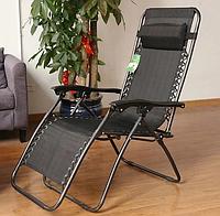Кресло шезлонг раскладное ZERO GRAVITY XXL Садовый пляжный шезлонг лежак для сада и дома САМОВЫВОЗ КИЕВ