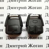 Верхняя часть ключа для Opel (Опель) Астра, Омега, Вектра, Сигнум, Тигра, Зафира 3 - кнопки