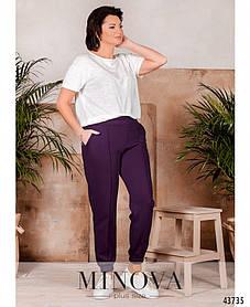 Женские прямые спортивные брюки на манжетах Большой размер 50-52 54-56 58-60 62-64 66-68