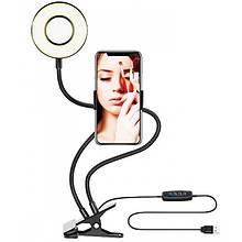 Штатив для телефона Professional Live Stream 14340 с LED подсветкой Black (my005-hbr)