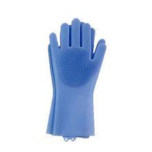 Силіконові рукавички багатофункціональні Kitchen Gloves for washing dishes Blue (do043-hbr)