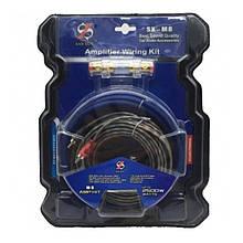 Комплект автомобильных проводов для сабвуфера Sanxun M8 Blue Black (av144-hbr)