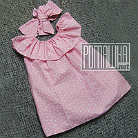 Летний комплект 98 (92) 1,5-2 года для девочки сарафан и повязка девочке на девочку на лето САТИН 4726 Розовый