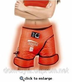Шорты Сауна для похудения с термоэффектом Sauna Pants Vital Form