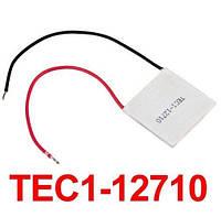 TEC1 12710 (12V 150W) Термоэлектрический охладитель Пельтье элемент холодильник